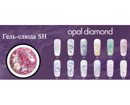 Гель-слюда Diamond Gel Opal от SH!