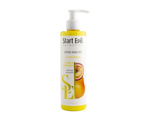 """Крем-масло для рук и ногтей """"Восстановление"""" Start Epil 250 мл"""