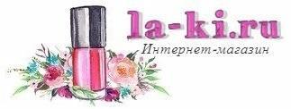 """La-ki.ru"" Интернет-магазин товаров для маникюра"
